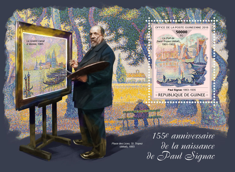 Paul Signac - Issue of Guinée postage stamps