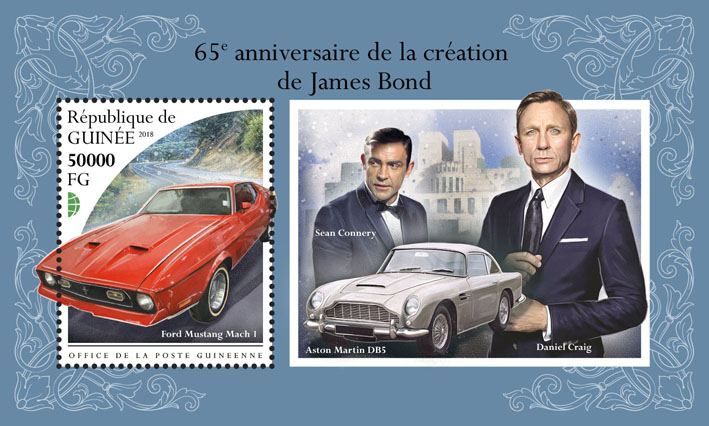 James Bond - Issue of Guinée postage stamps