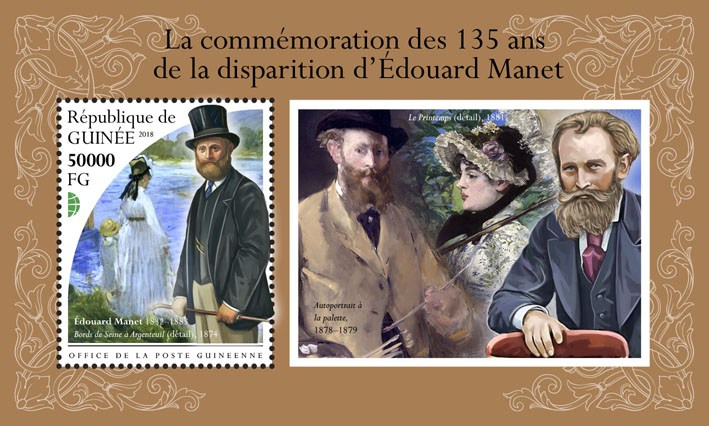 Edouard Manet - Issue of Guinée postage stamps