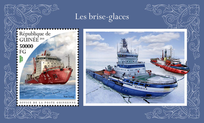 Icebreakers - Issue of Guinée postage stamps