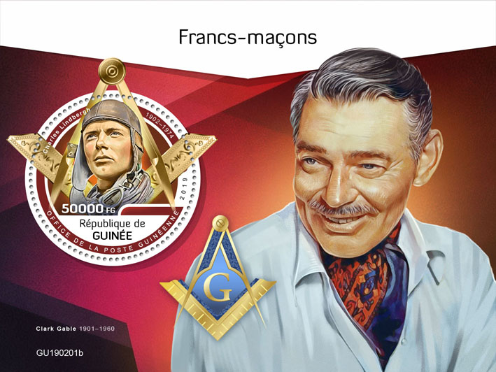 Freemasons - Issue of Guinée postage stamps