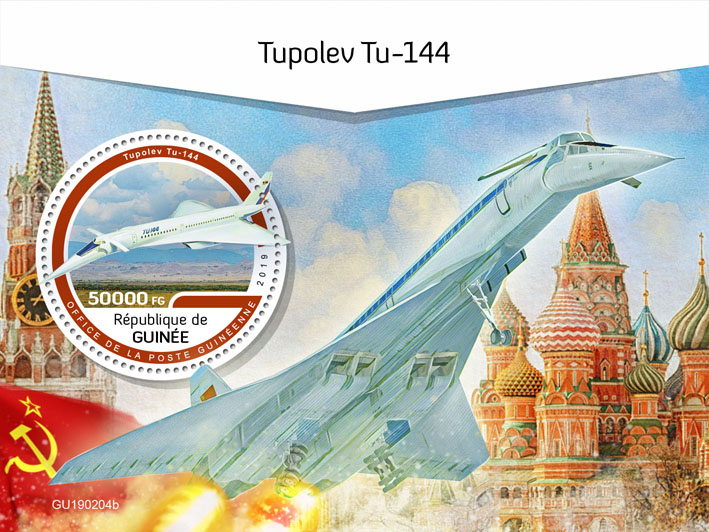 Tupolev Tu-144 - Issue of Guinée postage stamps