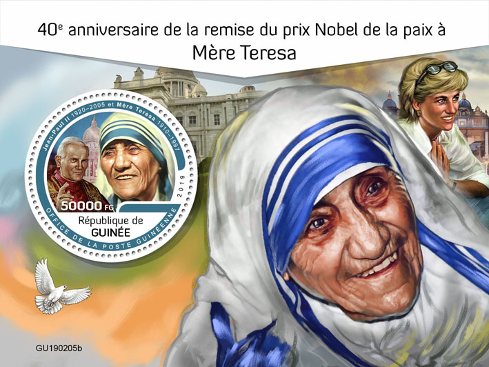 Mother Teresa - Issue of Guinée postage stamps