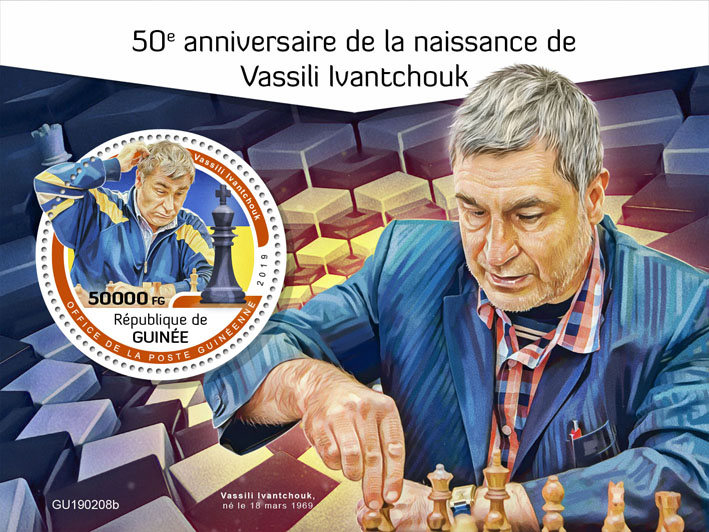 Vassily Ivanchuk  - Issue of Guinée postage stamps