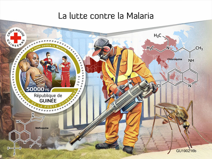 Malaria - Issue of Guinée postage stamps