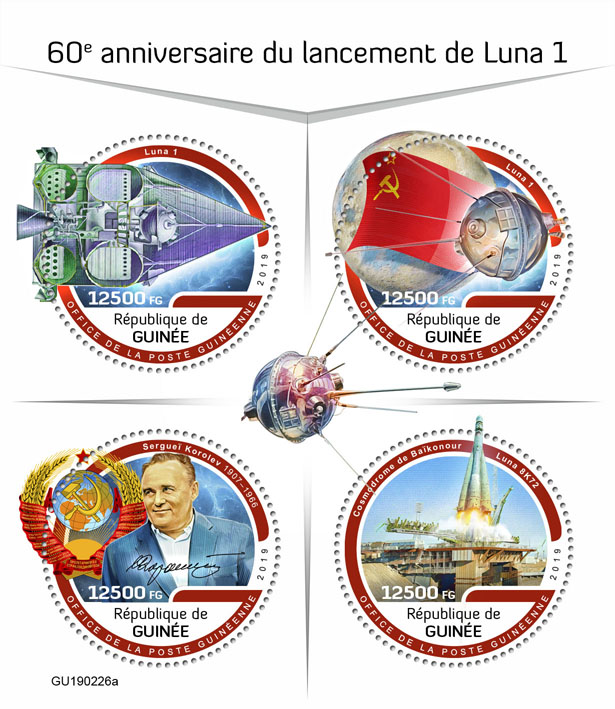Launch of Luna 1 - Issue of Guinée postage stamps
