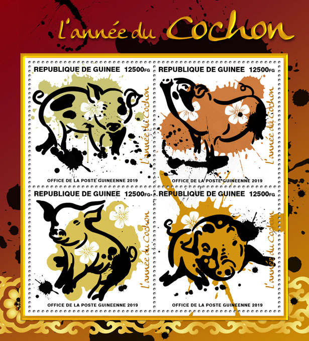 Year of the Pig - Issue of Guinée postage stamps