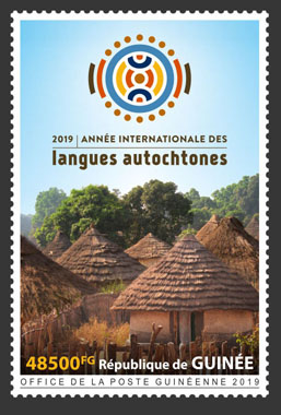 Indigenous Languages 1v - Issue of Guinée postage stamps