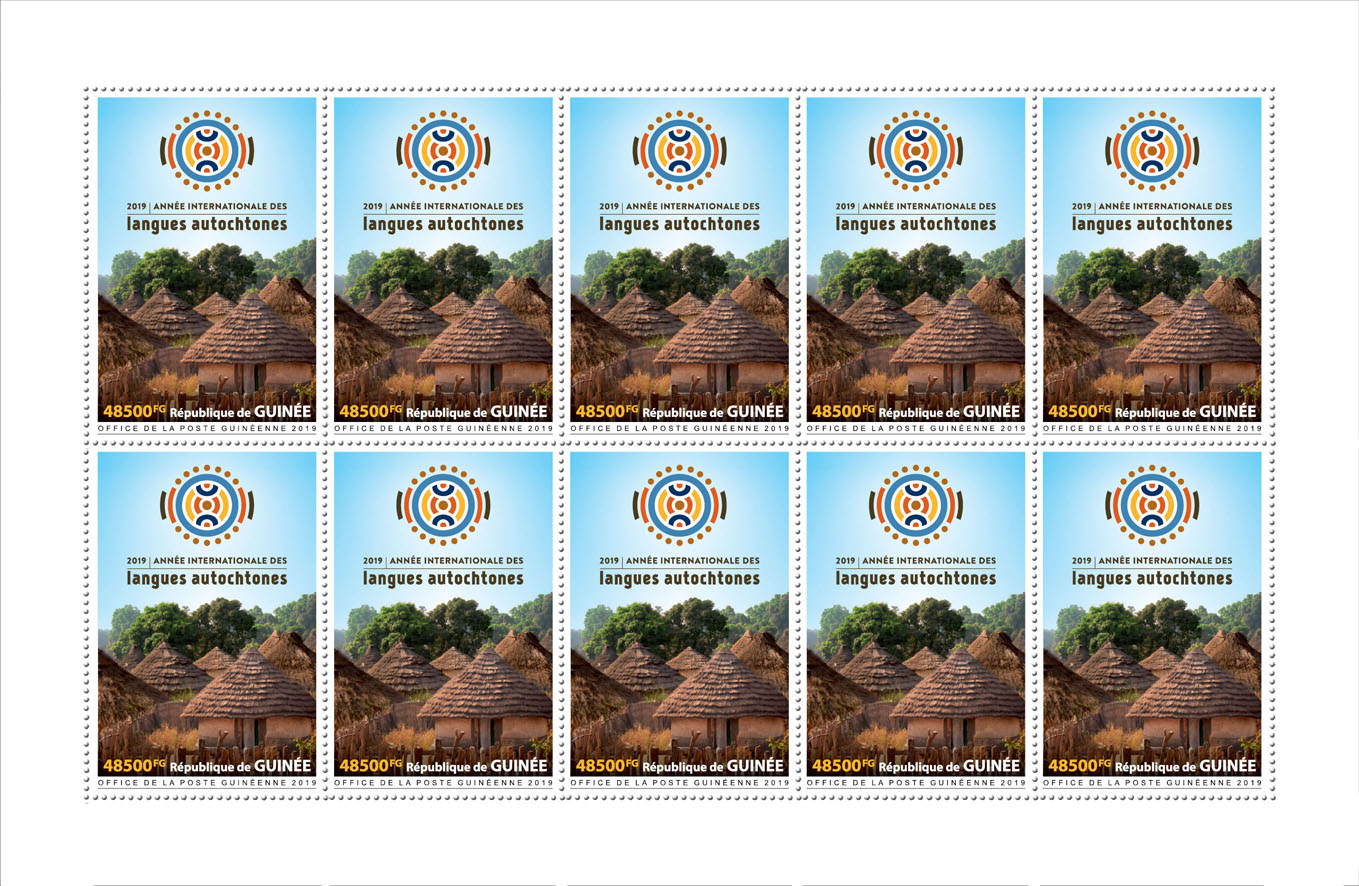 Indigenous Languages 10v - Issue of Guinée postage stamps