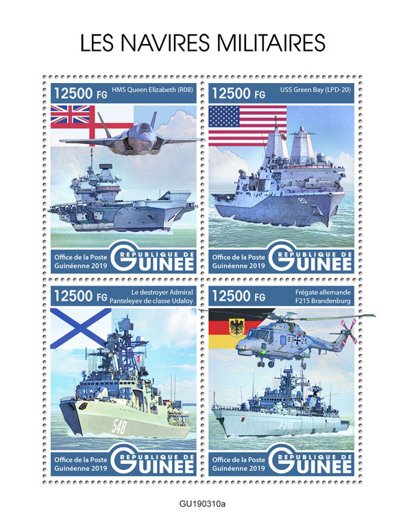 Military ships - Issue of Guinée postage stamps