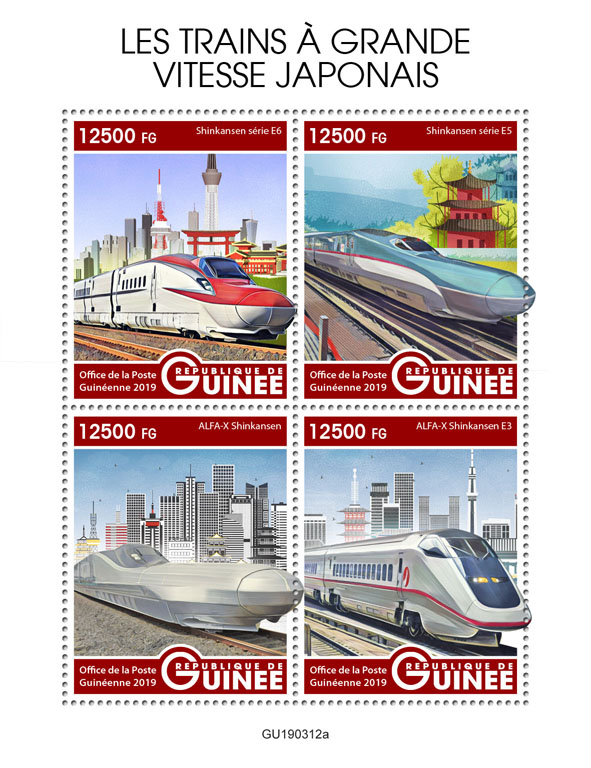 Japanese speed trains - Issue of Guinée postage stamps