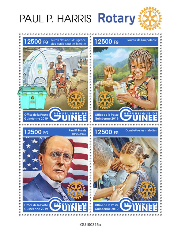 Paul P. Harris - Issue of Guinée postage stamps